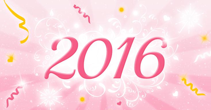 19- Feliz 20165